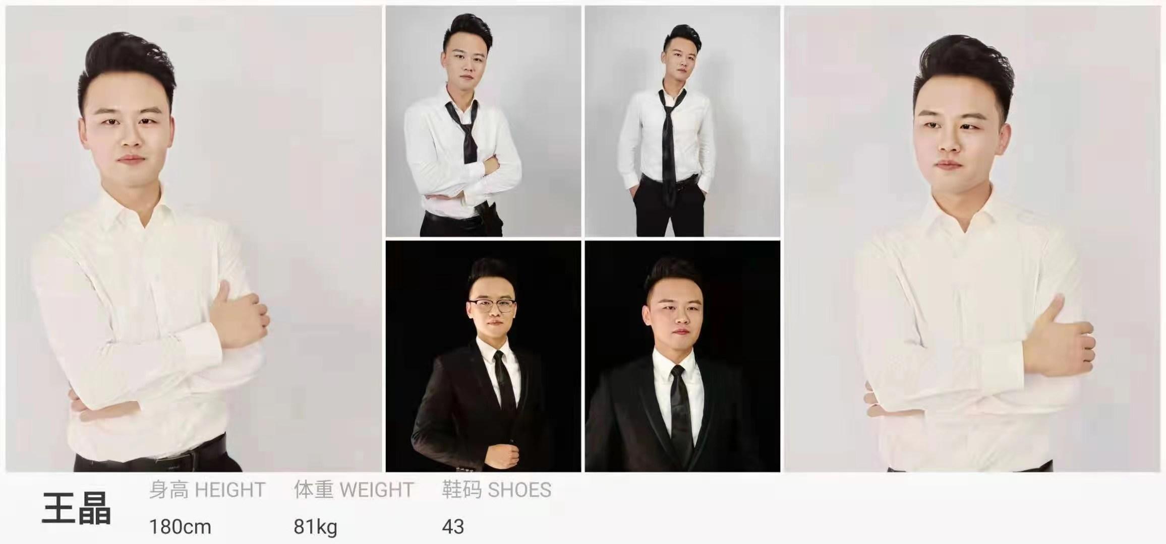 澳门威尼斯人官网游戏特色群众影视演员王晶