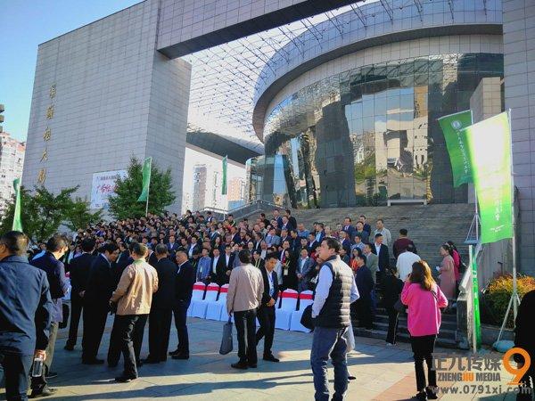 抚州召开第二届2018中国中医药文化大会活动