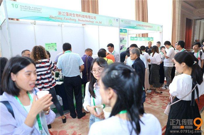 中国2019年第十届亚太地区应用藻类学国际会议